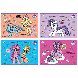 Альбом для малювання А4 Kite My Little Pony 12 аркушів LP20-241, 45557