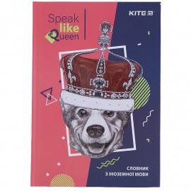 Словник для запису іноземних слів 60 аркушів Kite Corgi K21-407-3, 48468