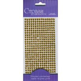 Стрази самоклеючі Rosa Talent золоті 375 штук діаметр 5 мм, 46305