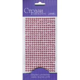 Стрази самоклеючі Rosa Talent рожеві 375 штук діаметр 5 мм, 46306