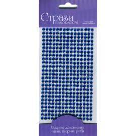 Стрази самоклеючі Rosa Talent сині 375 штук діаметр 5 мм, 46307