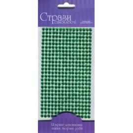 Стрази самоклеючі Rosa Talent зелені 375 штук діаметр 5 мм, 46308