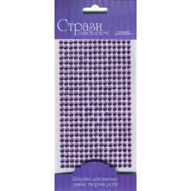 Стрази самоклеючі фіолетові 375 штук діаметр 5 мм Rosa Talent, 46309