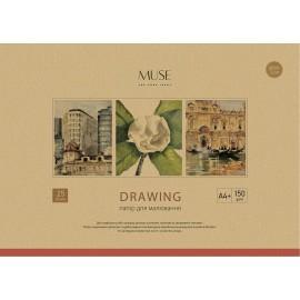 Папір для малювання Prof art в папці А4+ 25 аркушів 150 г/м2  Muse Школярик, 478346