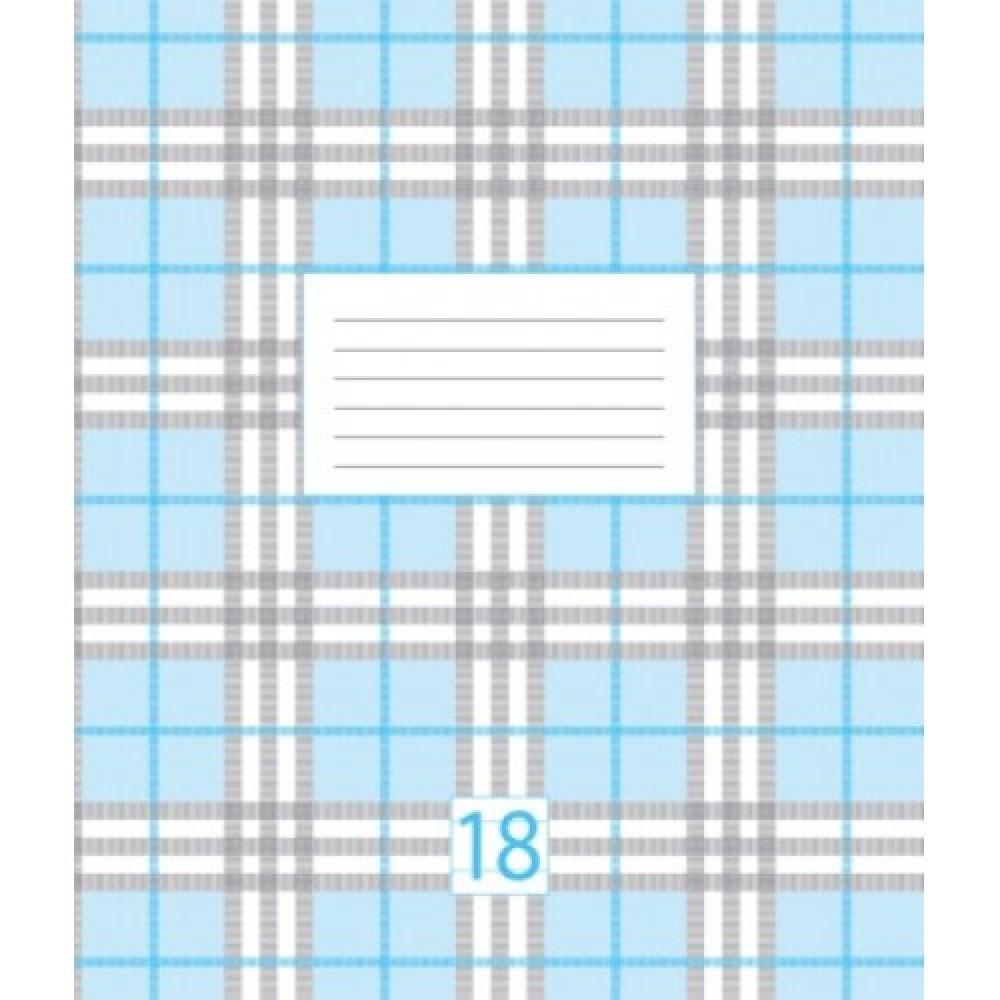 Зошит шкільний 18 аркушів лінія Графіка 5В218Л, 4002239