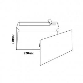 Конверт DL 110х220 мм білий з клеєвою стрічкою, 280037