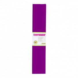 Папір креповий 110% фіолетовий 50х200 см 1Вересня, 701540