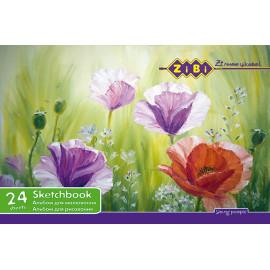Альбом для малювання А4, 24 аркуша, з перфорацією, 120 г / м2, Kids Line, Zibi, ZB.1424, 120713