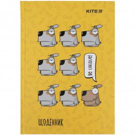 Щоденник шкільний тверда обкладинка Kite Be unique K21-262-1, 48436