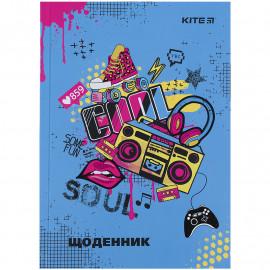 Щоденник шкільний тверда обкладинка Kite Cool K21-262-7, 48442