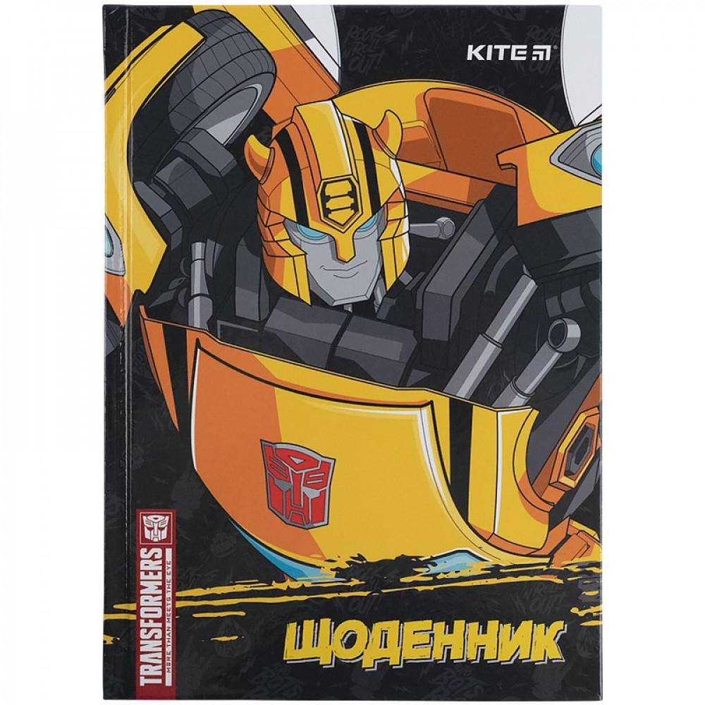 Щоденник шкільний тверда обкладинка Kite Transformers TF21-262-1, 48312