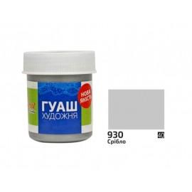 Краска гуашевая серебро 40 мл Rosa Studio, 323930
