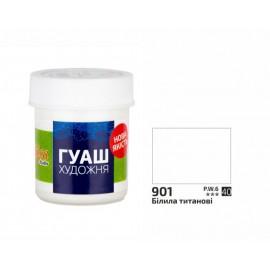 Фарба гуашева білила титанові 40 мл Rosa Studio, 324901