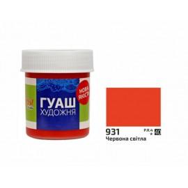 Краска гуашевая красная светлая 40 мл Rosa Studio, 323931