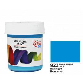 Фарба гуашева блакитна 40 мл Rosa Studio, 323922