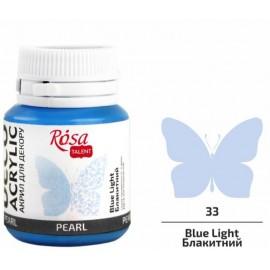 Акрил для декора голубой перламутровый 20 мл Rosa Talent, 22033
