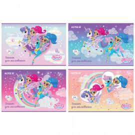 Альбом для малювання А4 Kite ShimmerShine 24 аркуші SH20-242, 45561