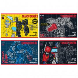 Альбом для малювання А4 Kite Transformers 24 аркуші TF20-242, 45548