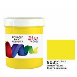 Фарба гуашева жовта лимонна 100 мл Rosa Studio, 3230903