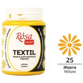 Фарба акрилова для тканин Rosa Talent жовта 80 мл, 26348025