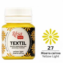 Фарба акрилова для розпису тканин жовта світла 20 мл Rosa Talent, 263427