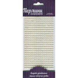 Перлини самоклеючі білі 375 штук діаметр 5 мм Rosa Talent, 46301
