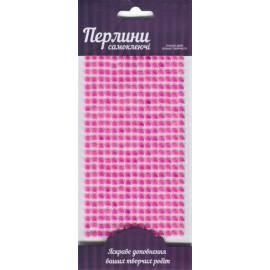 Перлини самоклеючі Rosa Talent рожеві 375 штук діаметр 5 мм, 46303