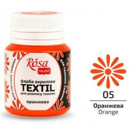 Фарба акрилова для тканин Rosa Talent помаранчева 20 мл, 263405