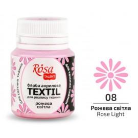 Фарба акрилова для тканин Rosa Talent рожева світла 20 мл, 263408