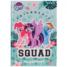 Щоденник шкільний Kite My Liitle Pony тверда обкладинка LP19-262-3, 40991