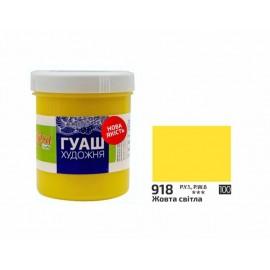 Краска гуашевая желтая светлая 100 мл Rosa Studio, 323918