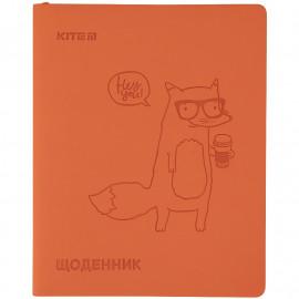 Щоденник шкільний м\'яка обкладинка PU Kite Fox K21-283-4, 48460