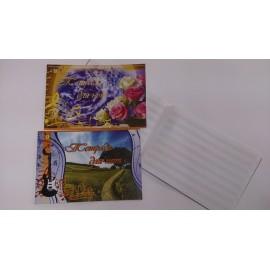 Зошит для нот, А4, м\'яка обкладинка, скоба, 8 листів, Коленкор, 557721