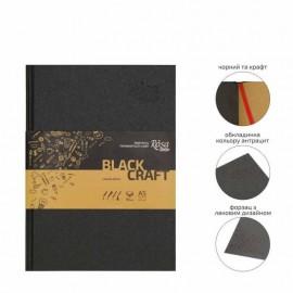 Блокнот А5 Rosa Studio чорний та крафт папір сторінок 96 аркушів 80 г/м, 165009