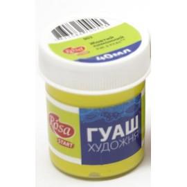 Краска гуашевая желтая лимонная 40 мл, Rosa Studio, 323903