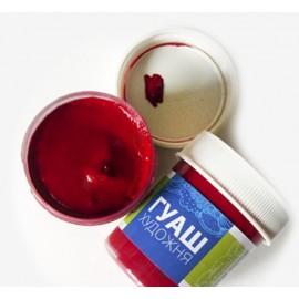 Краска гуашевая красная темная 40 мл Rosa Studio, 323907