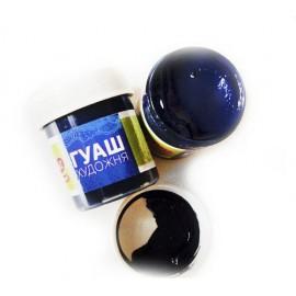 Краска гуашевая синяя темная 40 мл Rosa Studio, 323911