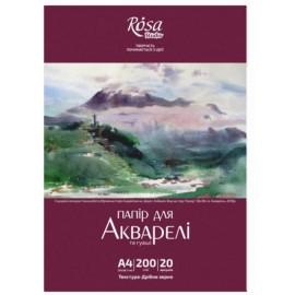 Папір для акварелі А4 Пейзаж Rosa Studio білий дрібне зерно 200 г/м2, 169153007