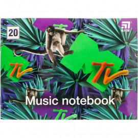 Зошит для нот А5 Kite MTV 20 аркушів MTV20-405-1, 45101