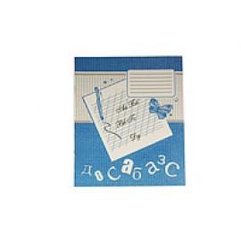 Тетрадь В5, 12 листов, косая линия, Полиграфист, 12СО 208, 920080