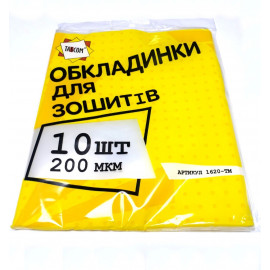 Комплект обкладинок для зошитів 10 штук 200 мкм Tascom 1620-TM, 820935