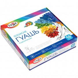 Гуаш Класична Гамма 16 кольорів по 20 мл, 42781