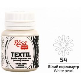 Фарба акрилова для розпису тканин білий перламутр 20 мл Rosa Talent, 263601