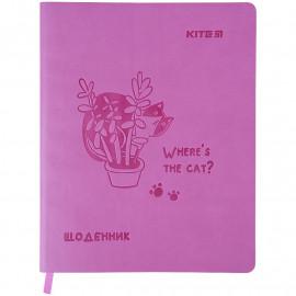 Щоденник шкільний м\'яка обкладинка PU Kite Where the cat? K21-283-2, 48458