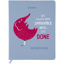 Щоденник шкільний тверда обкладинка PU Kite Elepha..