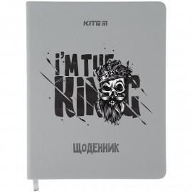 Щоденник шкільний тверда обкладинка PU Kite I\'m K..