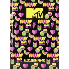 Щоденник шкільний тверда обкладинка Kite MTV MTV20-262, 45098