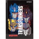 Щоденник шкільний тверда обкладинка Kite Transformers TF20-262-2, 45097
