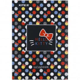 Щоденник шкільний тверда обкладинка Kite Hello Kitty HK21-262-1, 47796