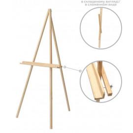 Мольберт-тринога сосна 60х75х125 см висота полотна 120 см Rosa Studio, 50045603